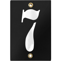 Emaille industrieel zwart huisnummerbord '7' met witte cijfers, 120x80 mm