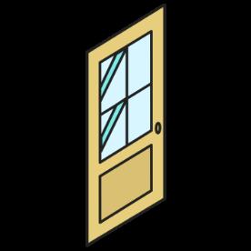 Keuze achterdeur